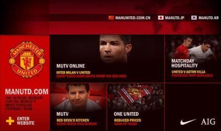 Reprodução de trecho do site do Manchester United